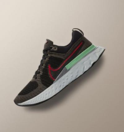 De beste løpeskoene fra Nike 2021