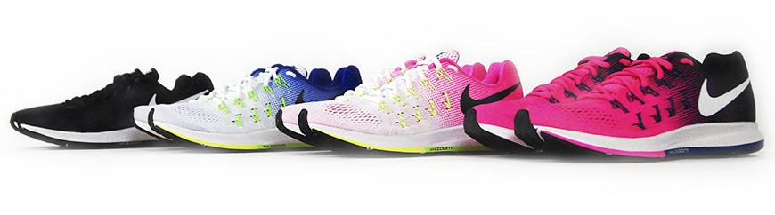Nike Pegasus 33 familien